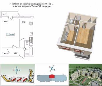 Продажа квартиры дер. Кудрово, Европейский пр., д. 60