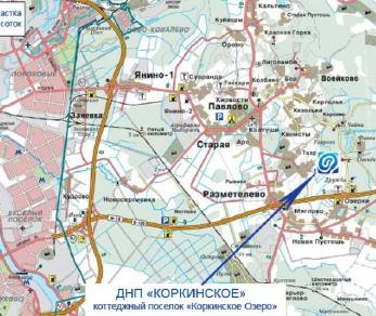 Коттеджный поселок Коркинское