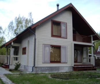 Продажа дома Ключевое
