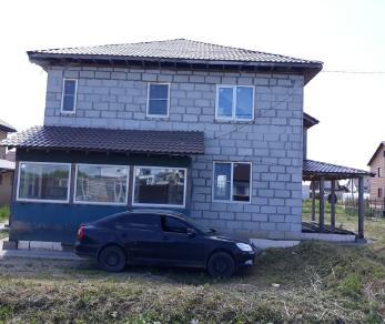 Продажа дома Луч СНТ Луч СНТ