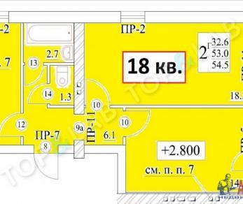 Продажа квартиры Тайцы пгт., д. 73 а