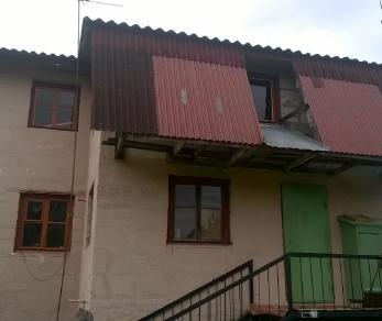 Продажа дома Горелово