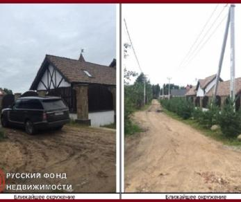 Продажа участка Медный завод массив, Медный завод снт
