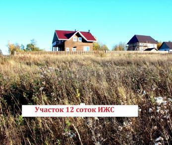 Продажа участка населенный пункт Офицерское Село