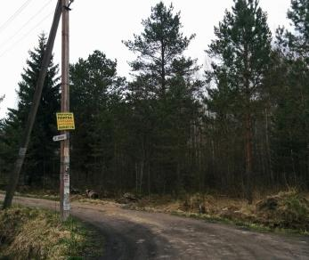 Продажа участка Ириновка