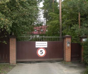 Продажа дома Всеволожск, Некрасова пр.