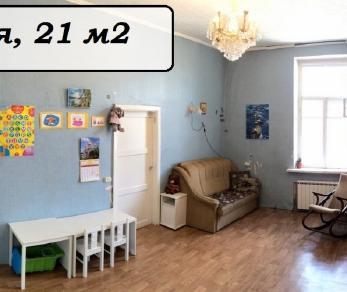 Продажа квартиры Выборг, Прогонная ул., д.14