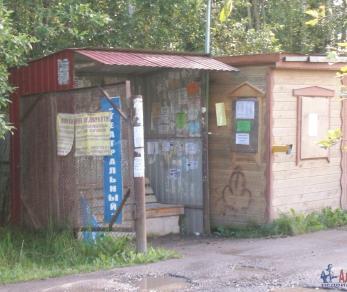 Продажа дома Массив Дивенская тер.