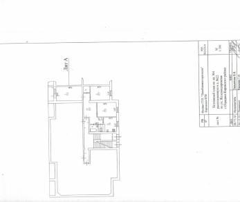 Продажа квартиры Отрадное, Железнодорожная ул., д.22