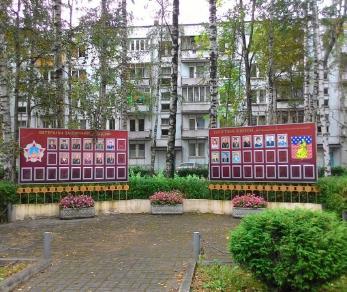 Продажа квартиры деревня Новое Девяткино, Славы улица, д. 5