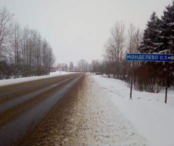 Продажа участка Монделево дер., Монделево деревня