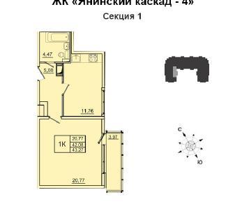 Продажа квартиры Янино-1, ул. Кольцевая 12