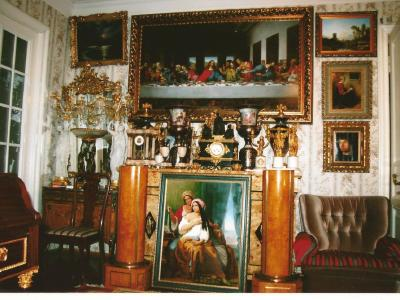 Продажа квартиры в старом фонде 241 м2 Б. Пушкарская ул., д.37