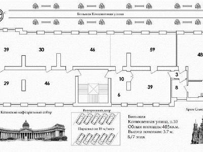Продажа квартиры 403 м2 Б. Конюшенная ул., д.10