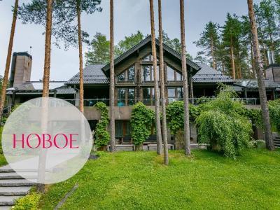 Продажа дома/коттеджи 1000 м2 Медный Завод