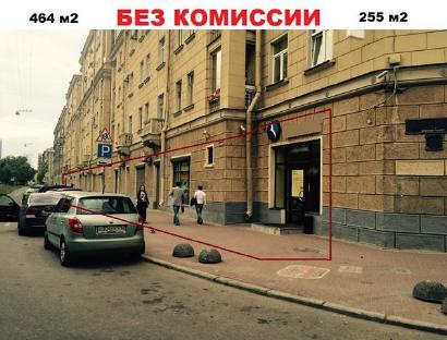 Аренда  офисного помещения Фрунзе ул., 210 м2