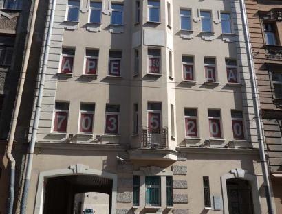 Продажа  здания Б. Пушкарская ул., д.25, 850 м2