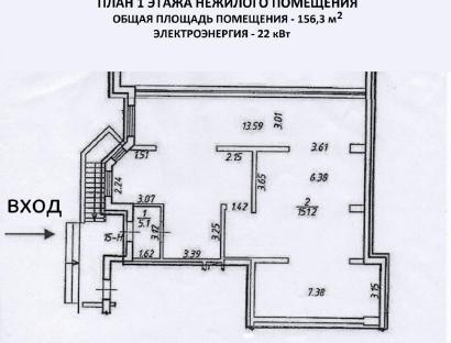 Продажа  другое Выборгское ш., д.15, 156 м2
