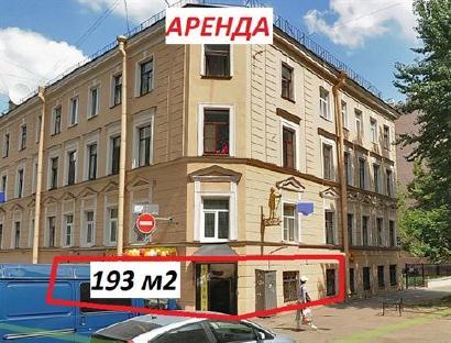Аренда  офисного помещения 7-я Красноармейская ул., 193 м2