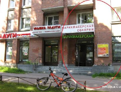 Продажа  офисного помещения Тореза пр., 68 м2