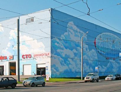 Аренда  другое Свердловская набережная, д. 44Б, 1300 м2
