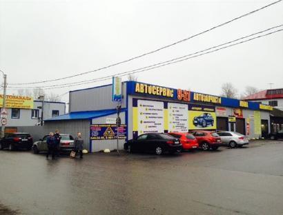 Продажа  офисного помещения Ломоносов, 1440 м2