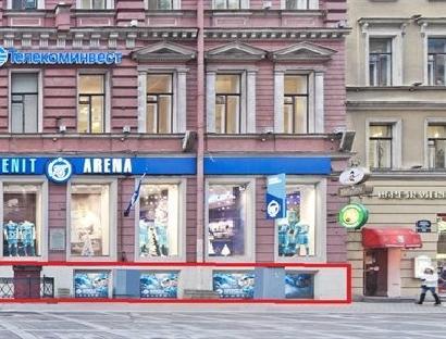 Продажа  офисного помещения Невский пр., 433 м2