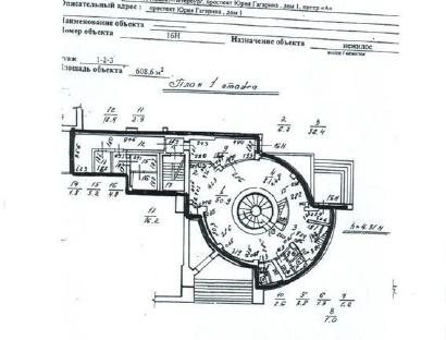 Аренда  офисного помещения Гагарина пр., 650 м2