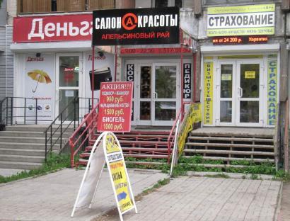 Продажа  офисного помещения Просвещения пр., д. 38, 66 м2