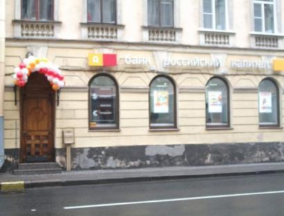 Продажа  другое Вознесенский пр., д.21А, 348.3 м2