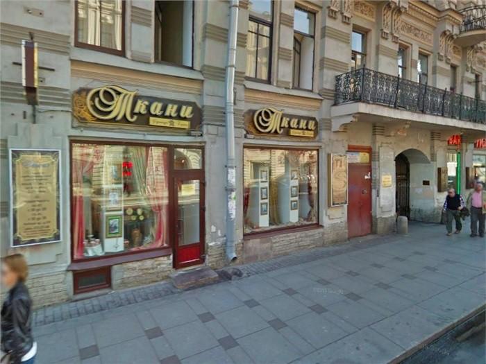 Магазин Невский