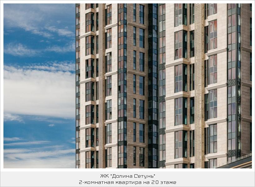 Самые дешевые новостройки москвы рядом с метро: продажа квартир эконом-класса и бизнес-класса.